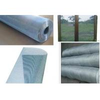 Quality Aluminum alloy wire mesh / window Screens wholesale