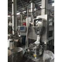 Quality Roller Compactor Pharmaceutical Powder Granulator Machine High Effeciency Mirror Polish wholesale