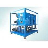 Quality Horizontal Type Transformer Vacuum Oil Filter Machine 600 Tons/month Flow Rate wholesale