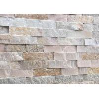 China Solid Surface Laguna Faux Stone , Cappuccino Cluture Stone Panels on sale