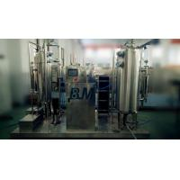 Quality Automatic Fruit Juice Production Line Beverage Mixing Machine For Soft Drink wholesale