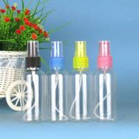 China Perfume Plastic Beverage Bottles 30ml-150ml Pet For Perfume Cosmetic Coffee on sale