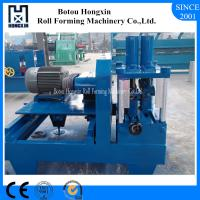 8 - 12m / Min Speed Sheet Metal Rolling Machine , C U Metal Roofing Roll Former