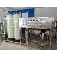 Cheap Ground water Ro water filter treatment equipment systems water purifier ro drinking water purification plant for sale