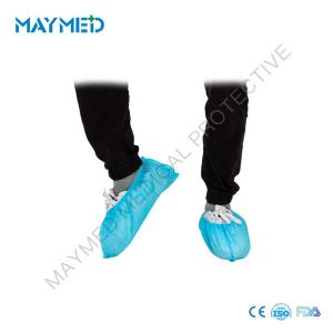 China PP Polypropylene Nonwoven Disposable Surgical Shoe Covers on sale