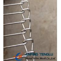 Quality Stainless Steel Wire Ladder Belt, Single Loop End Belt Type, for Food Processing wholesale