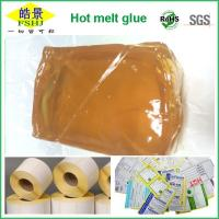 Quality Amber Color Hot Melt Glue Block Long Open Time Hot Melt Pressure Sensitive Adhesive For Labeling wholesale