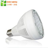 Quality 35W LED PAR30 LED Spotlight, CE&RoHS, 3 Years Warranty wholesale