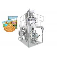 Quality 500g 1kg 5kg Automatic Parched Rice Grain Packing Machine For Chemical , Food wholesale