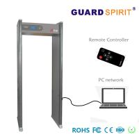 Quality Double Infrared Playground Guard Walk Thru Metal Detectors With Remote Controller wholesale