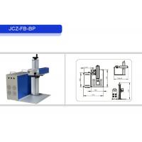 Buy cheap 20W,30W fiber laser marking machine parts marking system for metal mark or engrave. from wholesalers