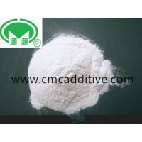 Sodium Carboxymethylcellulose CMC Thickening Agent Safety For Children White Powder