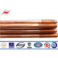 Quality Pure Earth Earth Bar Copper Grounding Rod Flat Pointed 0.254mm Thickness wholesale