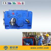 Quality High Speed Electric Motor Gear Reducer / Helical Reduction Gearbox wholesale