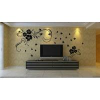 Quality Home living Decoration Removable Wall Stickers Large For Living Room wholesale