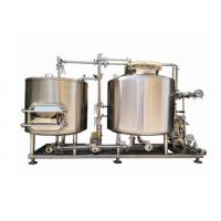 Quality 200L Customized Power Beer Brewing Equipment / Production Line High Efficiency wholesale