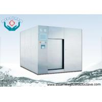 Quality High Pressure Muti Cycle Selection CSSD Sterilizer For Hospital B-D Test wholesale