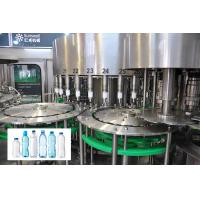 Buy cheap Complete Beverage Filling Machine Drinking Pure Mineral Water Production Line from wholesalers