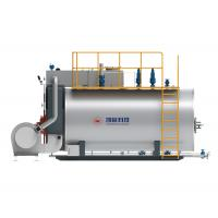 China 4T Oil And Gas Fired Boiler / Gas Fired Condensing Boiler For Shopping Mall on sale