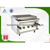 China Electric Smokeless Multi-Function Commercial Barbecue Grills For Restaurant , Hotel , Canteen on sale