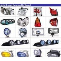 China Auto Lamp for All Brands,Head lamp,Tail lamp,brake lamp,corner lamp,fog lamp,side lamp,signal lamp on sale