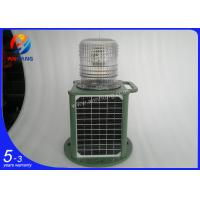 Quality AH-LS/C-6 Solar Marine Navigation Light/solar Marine Light, Led Navigation Light wholesale