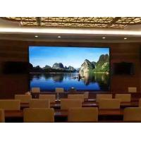 Buy cheap Slim RGB 10mm SMD LED Display Outdoor / Indoor Screen High Refresh Rate product