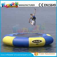 Quality Customized PVC Inflatable Water Trampoline Water Toys For Water Park Equipment wholesale