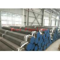 Quality Welded SSAW ERW Steel Incoloy Pipe 17.1-1422mm OD Size CE / ISO Certificated wholesale