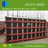 Quality E1 Formaldehyde Emission Standards and First-Class Grade High Density Laminated Plywood Board wholesale