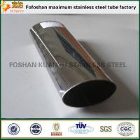 Quality Oval Steel Tubing Stainless Steel Section Tube For Hotel Building Used wholesale