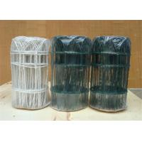 Quality Garden Border Lawn Edging 10m / 400mm 650mm PVC Coated Green Wire Fencing Roll wholesale
