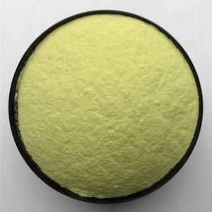 China Bulk Vitamin Powder Folic Acid Vitamin B11 / Vitamin BC / Vitamin M For Food on sale