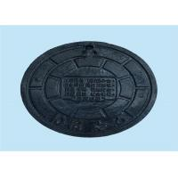 China Underground Drainage Round Inspection Cover Shock Absorption Eco Friendly on sale
