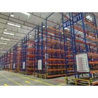 Quality 500kg/layer  Warehouse Racking System Heavy Duty Q235 Steel  Conventional Standard wholesale