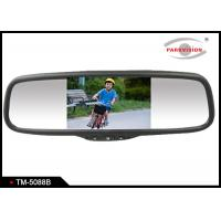 """Quality 5.0"""" TFT LCD Screen Reversing Mirror Monitor With 2 - Way Audio / Video Input wholesale"""