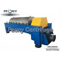 Quality Popular Large Volume DecanterCentrifuges Sludge Dewatering Machine wholesale