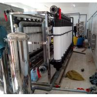 Quality Double Stages Commercial Water Purifier Machine For Business 2000*800*1800MM  wholesale