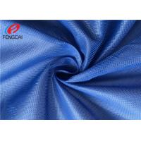Quality Eco Polyester Breathable Sports Mesh Material For Shoes , Dark Blue Color wholesale