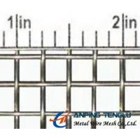 Quality SS, Cu, Al Material Single Intermediate Crimped Wire Mesh, 4Mesh 0.6-3mm Wire wholesale