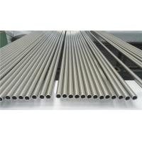 China Heat Resistant Thin Wall Aluminum Tubing 0.5mm For Petroleum Refining Heater on sale