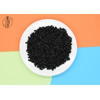 Quality Gas Adsorption Activated Carbon Pellets 0.9mm-8mm Multi Size 600-1000mg/g Iodine wholesale