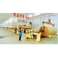 Hot sale! 1092mm double cylinder double wire kraft paper making machine