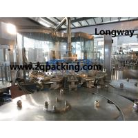 China 2014 Stainless Steel Juice Integrated Machine/Equipment on sale