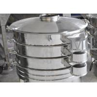 China Vibrating Sifter Shaker Vibro Sieve Machine High Efficiency Wheat Flour Ce Iso on sale