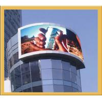P16 1R1G1B Pixel High Definition Flexible LED Screens For Events