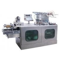 Quality Flat Plate Automatic Packing Machine Alu Pvc Blister Packaging Machine wholesale