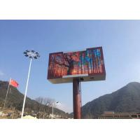 Quality High Resolution 2 Sided Led Outdoor Signs Display P4.81 , 2 Year Warranty wholesale