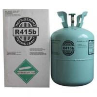 Quality mixed refrigerant  R415b wholesale