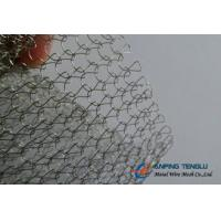 China Knitted Wire Mesh, Pure & Alloy Aluminum, 0.10-0.30mm Wire, 100-500mm Width on sale